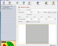 ip_material_konfiguration